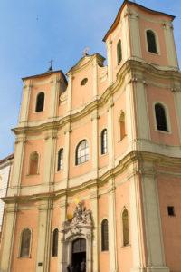 Тринитарная церковь (Kostol trinitárov)