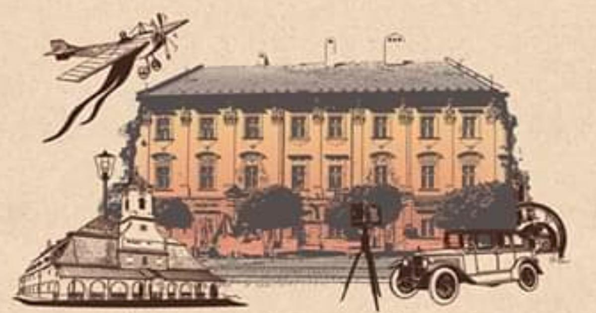 Словацкий технический музей