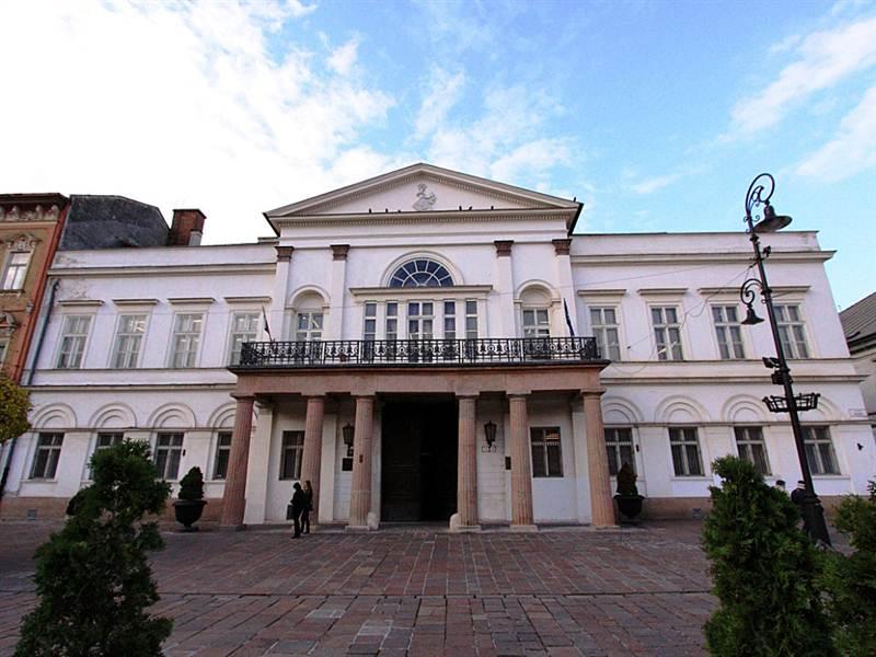 Форгачевский дворец