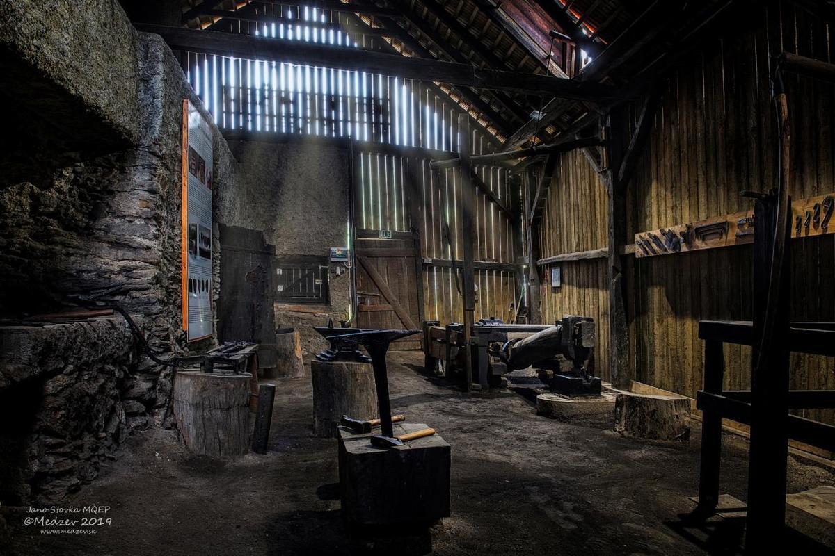Музей Гамор в Медзеве