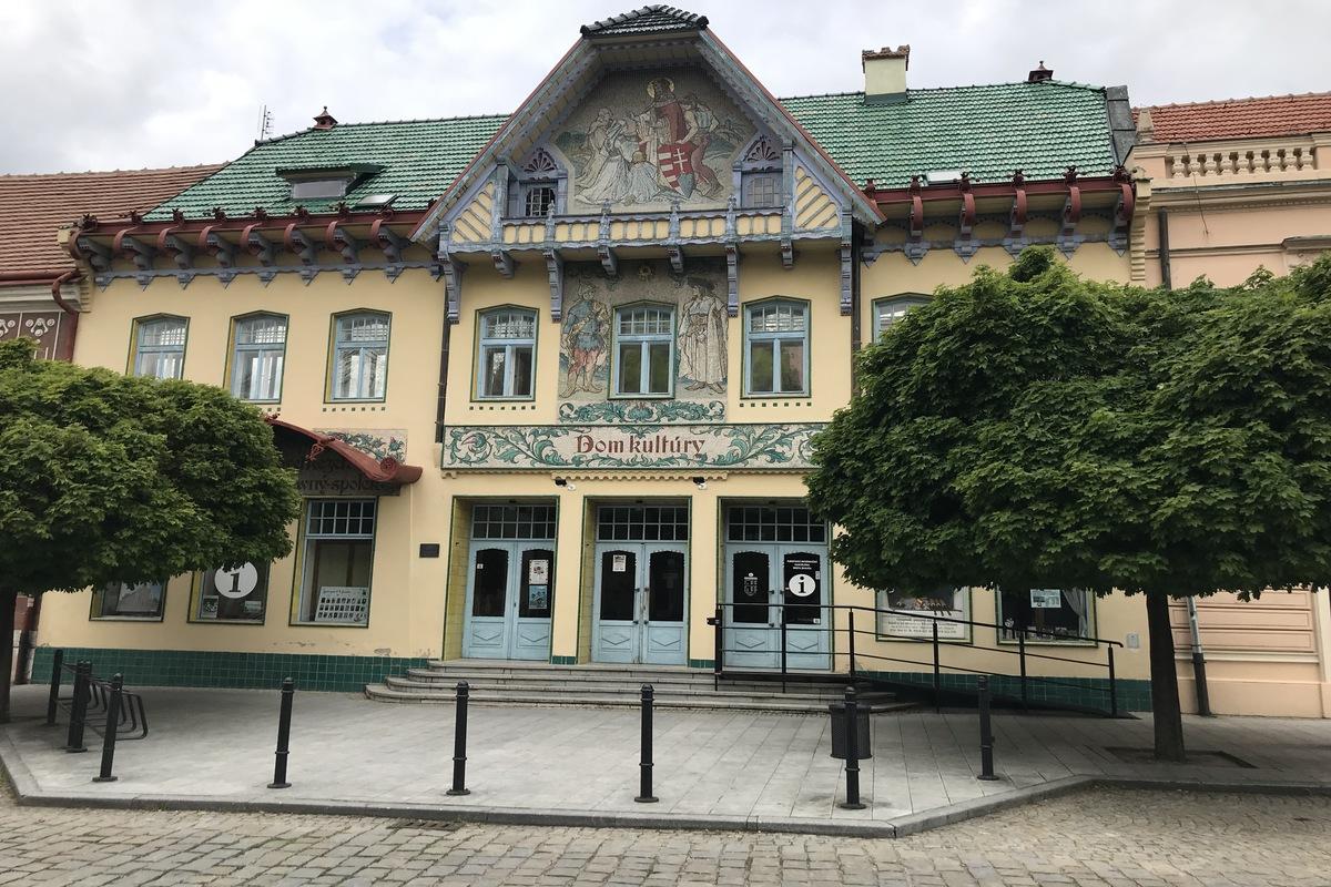Загорский музей в Скалице