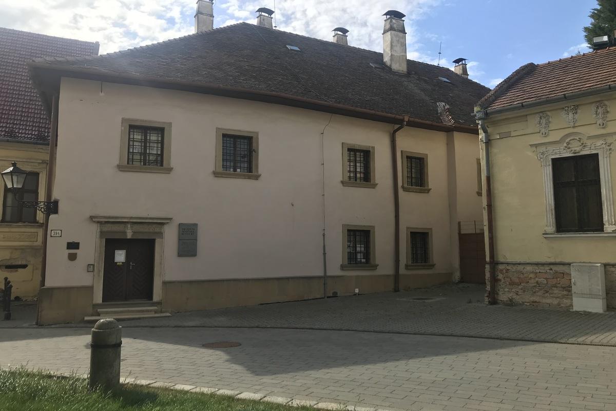 Музей книжной культуры