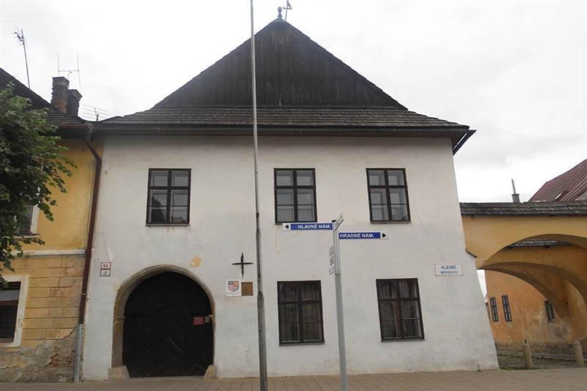 Музей жилищной культуры