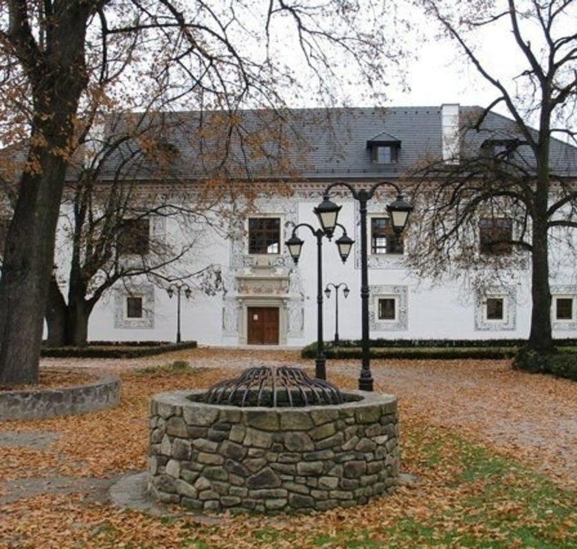 Свадебный дворец в Битче