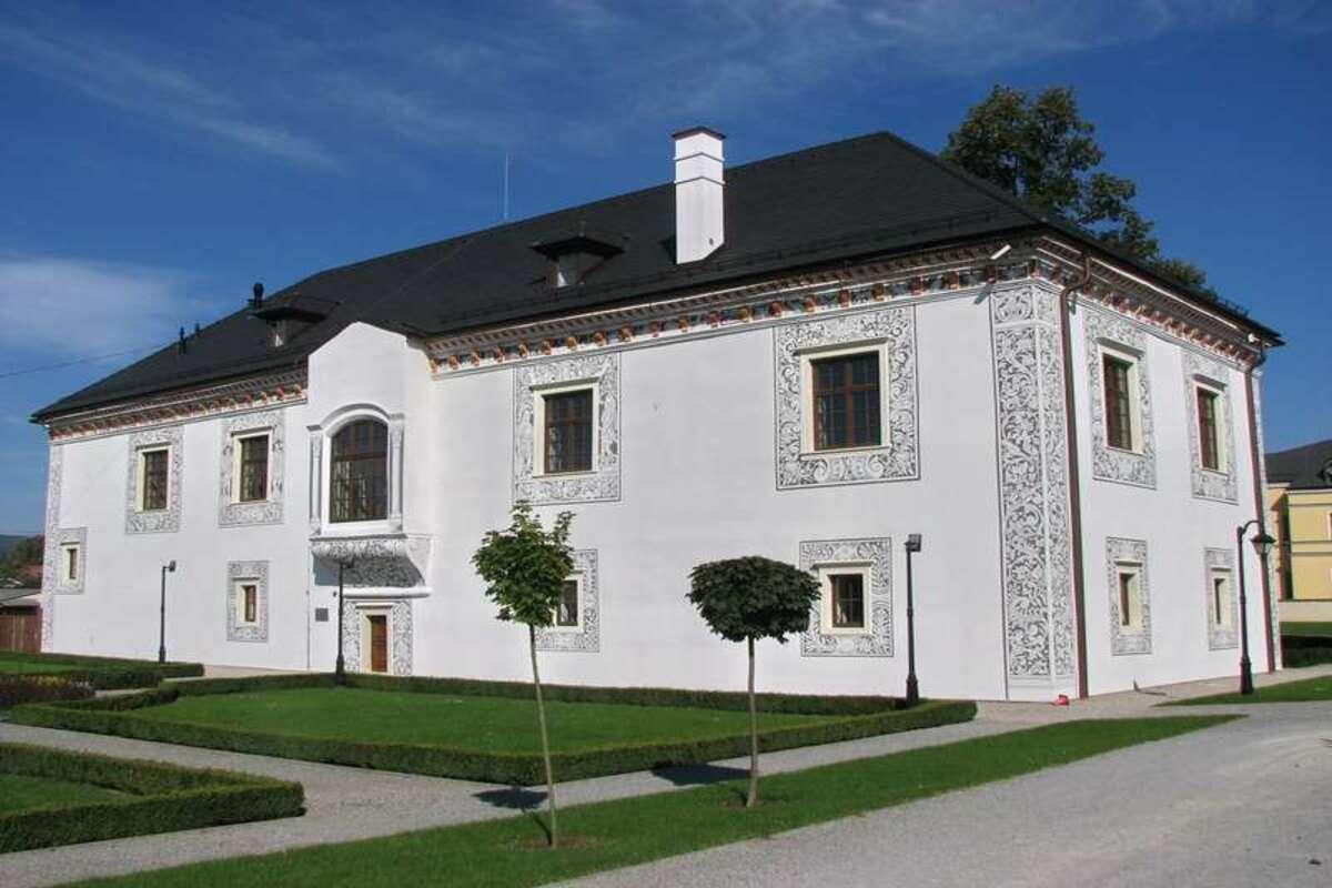 Свадебный дворец