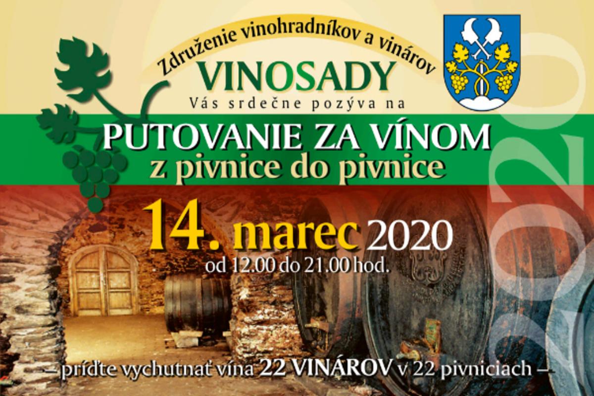 Пезинские винные погреба 2020